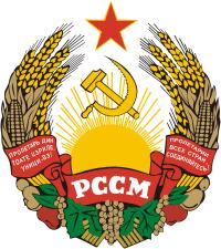 COA_Moldavian_SSR